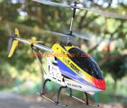 Gyro Large Mjx R/C T-SERIES T55 JX T655 2.4G rc helicopter