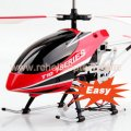 MJX R/C T10 SHUTTLE 3.5 CHANNEL RC HELICOPTER WITH GYRO