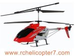 Syma S031 S031G Large 3.5 Ch Co-Axial RC Helicopter Gyro 24 inch