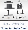 9116-17 Nose,tail tube fixed Double Horse helicopter Shuang ma