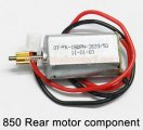 850 Rear motor component HuanQi Huan Qi RC helicopter parts