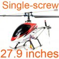 27.9 inch 3.5 CH single-screw RC Helicopter Double Horse 9104 DH