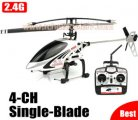 2.4G metal 4CH single-rotor RC helicopter G.T.Model 5889