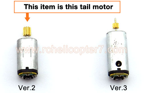 electric rc helicopter replacement parts