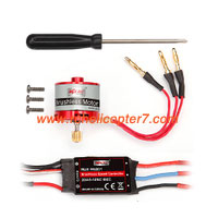 W6001 Brushless motor tune components Mjx F46 F646 parts - Click Image to Close