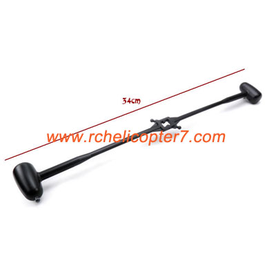Balance bar JTS 828A 828B RC helicopter spare parts - Click Image to Close