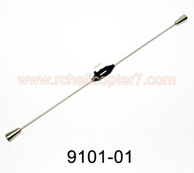 9101-01 Balance bar Double Horse RC Helicopter Shuang ma parts - Click Image to Close