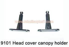 9101 Head cover canopy holder Double Horse Shuang ma Helicopter - Click Image to Close