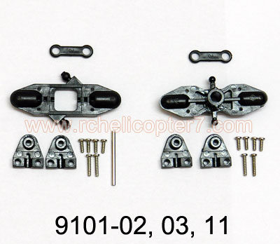 9101 Blade grip set Connect buckle Double Horse Shuang ma parts - Click Image to Close