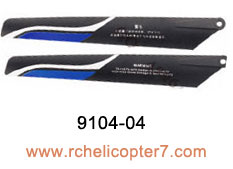 9104-04 main blade blue Double Horse helicopter Shuang ma parts - Click Image to Close