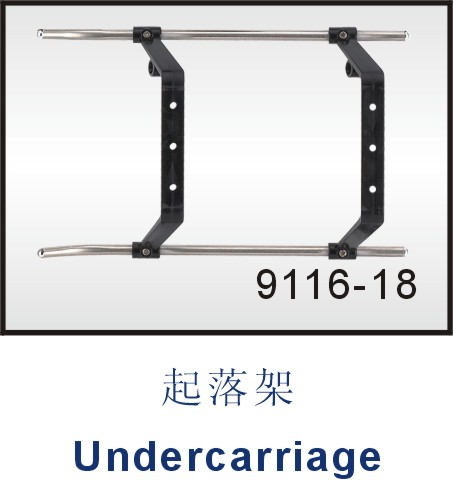 9116-18 Undercarriage Double Horse RC helicopter Shuang ma parts - Click Image to Close
