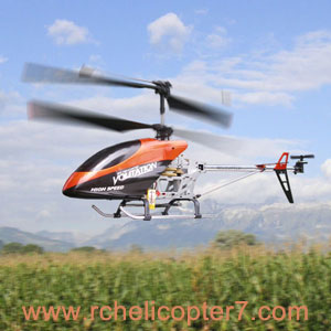 26 inch 3.5 CH Double Horse rc helicopter 9053 GYRO Syma DH - Click Image to Close